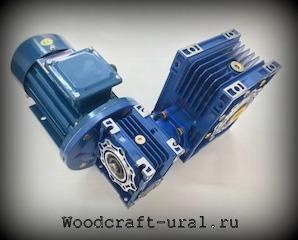 Мотор-редуктор NMRW/NMRW 040/063-300 (0.25-1400) B3