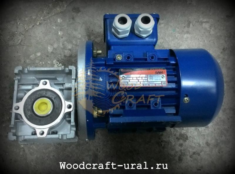 Мотор-редуктор NMRV 030.40.35.0,12х1400.B3 (перемещение ролика)