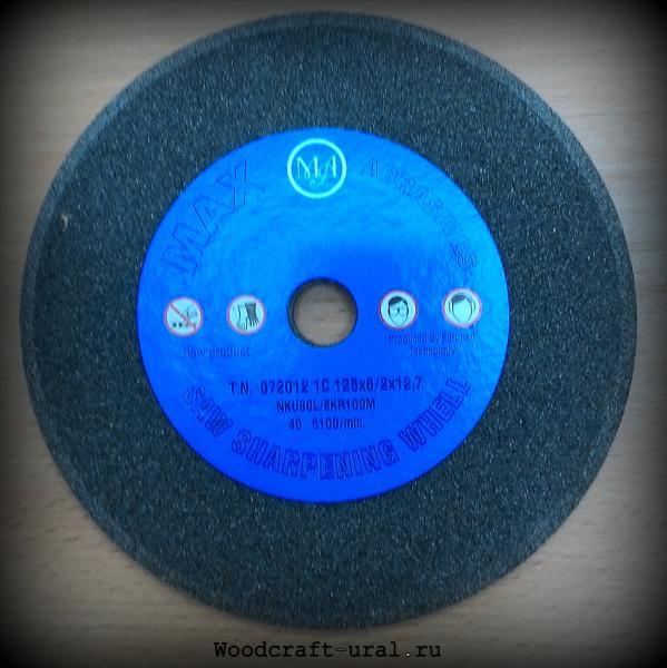 Абразивный круг 125х6/2х12,7 MAX Standart