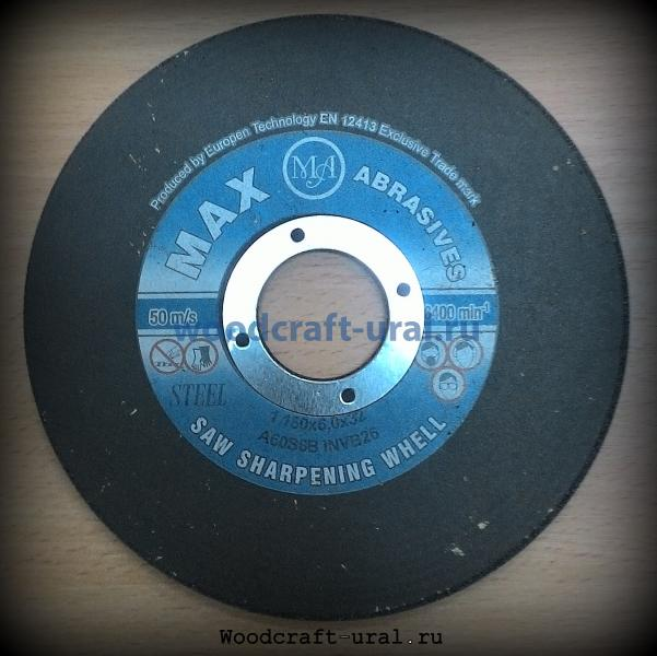 1.1.000 Круг шлифовальный 150х6х32 INB 50 MAX Abrasives