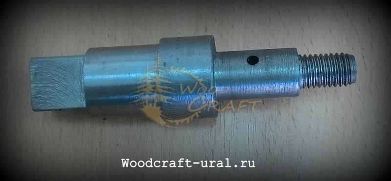 Ось ролика поддерживающего MG-6500 203(108х17) M16