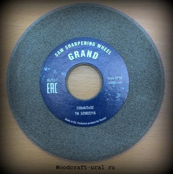 Абразивный круг 150х6/2х32 Grand (52902216 1C A86/107 LM K 40)